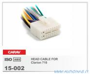 Carav 15-002 (Clarion 718)