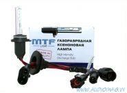 MTF Лампа H1 5000k