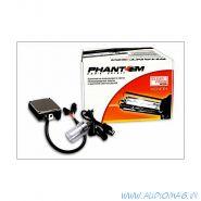 Phantom H11 (5000K)