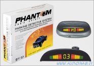 Phantom BS-425(bl)